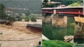 160915172456-china-bridge-split-exlarge-169